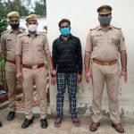 20 हजार रुपए का इनामी लुटेरा पुलिस के हत्थे चढ़ा