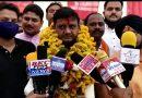 भाजपा ने भ्रष्टाचार का किया खात्मा, महिलाएं सुरक्षित